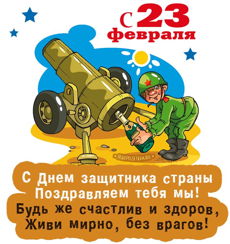Поздравление деда мороза от почты россии охрана